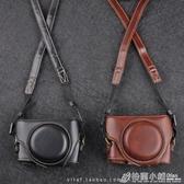 索尼RX100 M2/M3/M4/M5/M6 黑卡相機包 相機皮套 格蘭小舖