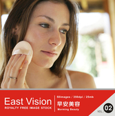 【軟體採Go網】IDEA意念圖庫 東方影像系列(02)早安美容