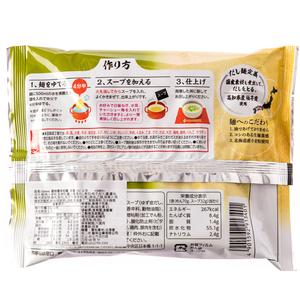 日本Tabete 蜜柚鹽味拉麵 102g