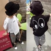 男童短袖t恤衫夏裝新款韓版上衣體恤洋氣寬鬆童裝t潮 海角七號
