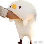 抱枕玩偶 可愛日本小雞暖手抱枕公仔毛絨玩具抱著睡覺娃娃玩偶生日禮物女孩 NMS