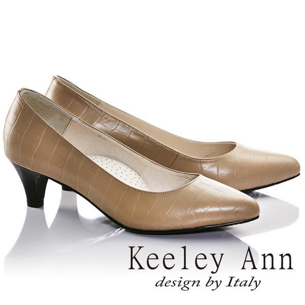 ★零碼出清★Keeley Ann質感壓紋素面OL全真皮中跟鞋(卡其色)