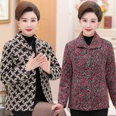 店長推薦★中老年女裝短款格子毛呢大碼外套中年媽媽裝加絨加厚棉衣冬裝奶奶