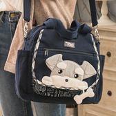 Kiro貓‧雪納瑞 造型 拼布包 手提/側肩/斜背包/兩用包【211195】