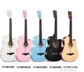 38寸初學者吉他38寸民謠練習男女學生jita吉它樂器原木黑色 igo  麥琪精品屋