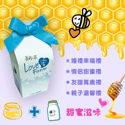 【養蜂人家】-蜂蜜牛奶糖22g