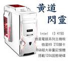 【台中平價鋪】全新微星H97平台【GAM...