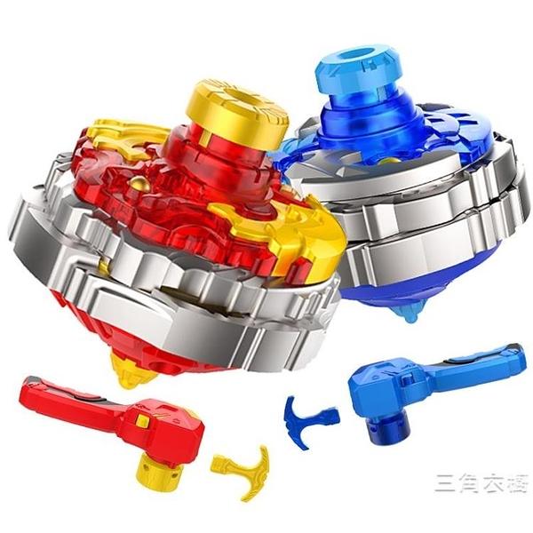 戰鬥陀螺三寶超變戰陀陀螺玩具三星升級版兒童戰斗王拉線男孩旋轉坨盤魔幻