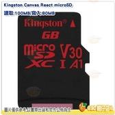 金士頓 Kingston SDCR microSDXC 256GB 記憶卡 256G 100MB/s 適用空拍機 攝影機