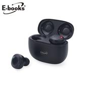 E-books SS13 真無線防水高音質藍牙5.0耳機黑