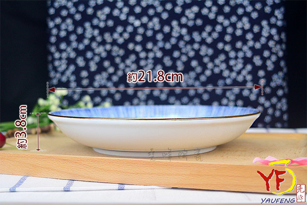 【堯峰陶瓷】【日本美濃燒】彩虹十草 8.5吋 圓盤 深盤 餐盤 線條紋