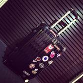 旅行箱萬向輪女拉桿箱24寸男潮個性箱密碼行李箱