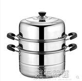 不銹鋼蒸鍋三層多1層加厚湯鍋具蒸格蒸籠饅頭3層二2層電磁爐家用igo  莉卡嚴選