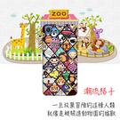 [ZA550KL 軟殼] ASUS ZenFone Live(L1) L2 za550kl X00RD 手機殼 外殼 保護套 潮流格子