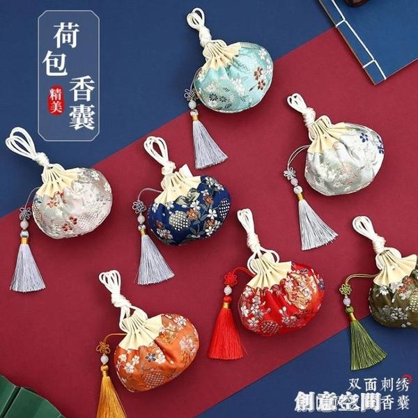 端午節香囊漢服荷包香袋中國風裝飾空袋古風長繩隨身印花驅蚊香包 創意新品