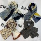 熱賣圍巾 棒子國顯氣質四季可搭配韓范優雅菱形復古圖案棉麻絨圍巾【618 狂歡】