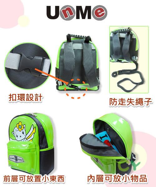 【UnMe機器人】學齡前防走失小背包 綠色 3245A-G  (OS小舖)