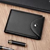 錢包卡包真皮駕駛證皮套男多功能證件包行駛證皮套卡包多卡位大容量卡套本(快速出貨)