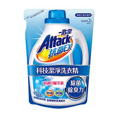 一匙靈 科技潔淨洗衣精補充包