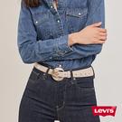 Levis 女款 皮帶 / 時尚新月形釦環 / 蛇皮壓紋