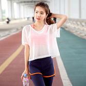 跑步運動瑜伽服套裝女春夏季寬鬆短褲罩衫速干衣健身房鏤空健身服 GB5608『miss洛羽』