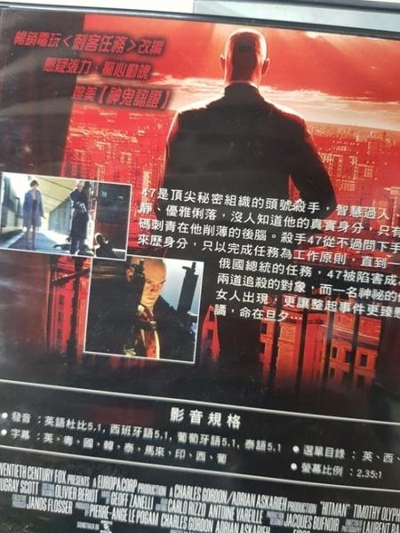 挖寶二手片-C09--正版DVD-電影【殺手47 1+2 套裝系列2部合售】-(直購價)