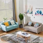 達里奧 北歐懶人小戶型沙發單人雙人三人 客廳服裝店奶茶店沙發 NMS漾美眉韓衣