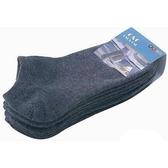 【買一送一】O&O休閒棉襪4雙/組 (22~26cm)【愛買】
