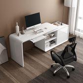 書桌熙度 家用電腦桌 現代簡約臺式旋轉轉角白色烤漆書桌書架書柜組合DF可卡衣櫃 免運