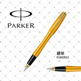 派克 PARKER URBAN 都會系列 帝黃 鋼筆 P1892652/F