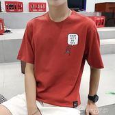 夏季港風bf短袖t恤男韓版潮五分袖半袖寬鬆衣服青少年七分袖  ciyo黛雅