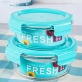 康舒耐熱玻璃保鮮盒飯盒微波爐用保鮮碗套裝帶蓋長方圓形便當盒 全館免運折上折