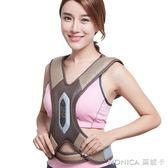 肩頸捶打按摩披肩頸椎按摩器肩膀頸部肩部腰部頸肩捶背 220V 莫妮卡小屋 YXS