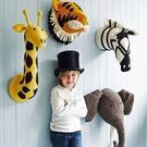 ins定制兒童寶寶房動物頭裝飾品環保立體墻壁掛飾幼兒園墻面裝飾