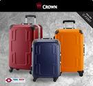 CROWN 皇冠 C-F2501 十字拉桿箱 輕量 鋁框 旅行箱 行李箱  29吋