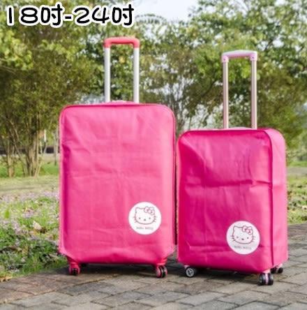 【現貨出清】行李箱防塵套▲Hello Kitty加厚無紡布拉桿行李箱防潮 防塵 防刮 耐磨保護套-18-24吋(7/5)