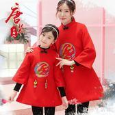 親子裝 冬款旗袍親子裝拜年服唐裝兒童新年裝表演服中國風裙子 nm17967【歐爸生活館】
