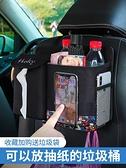 車載垃圾桶掛式折疊置物桶箱汽車內用品卡通多功能創意車上收納袋