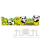 造型泡棉貼-panda Fmaily邊 RA11
