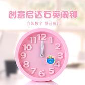 創意學生兒童鬧鐘床頭座鐘台鐘電子個性時鐘工藝鐘客廳小擺件鐘表【元氣少女】