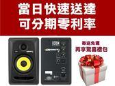 【缺貨】KRK RP5G3 5吋錄音室專用監聽喇叭黑色 一對二顆【RP5G3 / ROKIT 5】