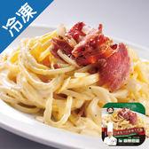 金品切達蛋汁培根義大利麵300g/盒【愛買冷凍】