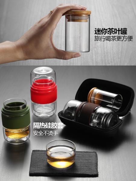 泡茶杯 玻璃旅行茶具套裝便攜包快客杯隨身一壺二杯功夫茶杯飄逸杯泡茶壺 夢藝家
