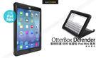OtterBox Defender 防禦者 iPad Mini 防摔 防震 保護殼 附立架