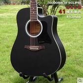 吉他電箱民謠初學者吉它演奏級吉他igo爾碩數位3c