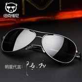 墨鏡男士新款眼鏡太陽鏡潮人偏光鏡駕駛眼睛蛤蟆鏡開車司機潮