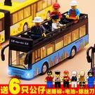 汽车模型 雙層巴士公共汽車合金開門聲光回力公交車男孩兒童玩具大巴車模型
