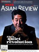 NIKKEI ASIAN REVIEW 0917-0923/2018 第244期
