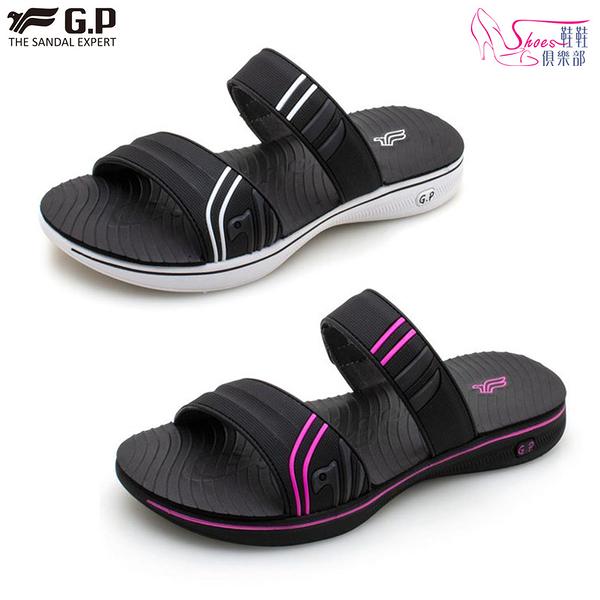 G.P拖鞋.Travel極輕量雙帶拖鞋.黑/黑桃【鞋鞋俱樂部】【255-G0586W】