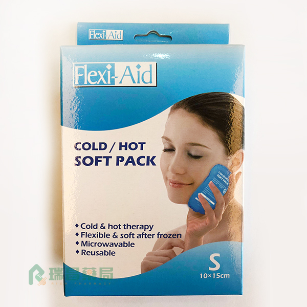 FLEXI-AID 菲德冷熱敷墊(未滅菌) 10x15CM (S)【瑞昌藥局】015648 SP-7204 退熱貼